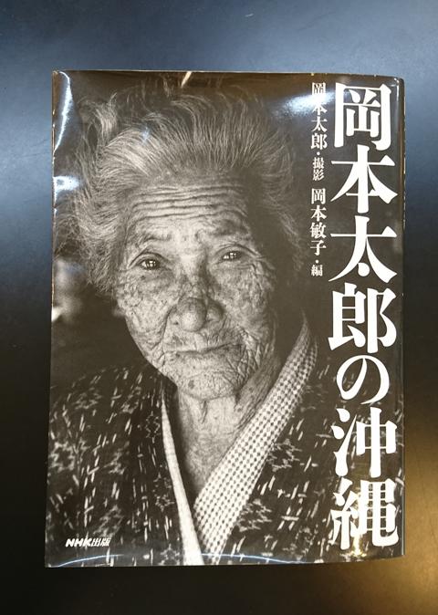 琉球王国2.jpg