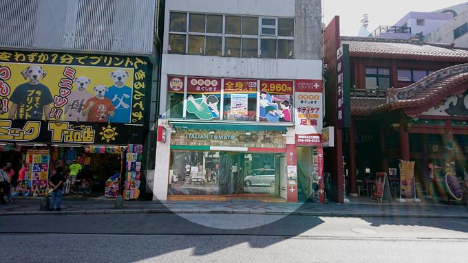 肉肉できひん4.jpg