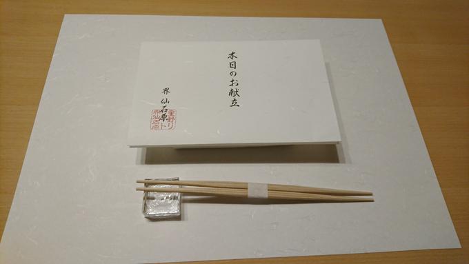 箱根5話5.jpg