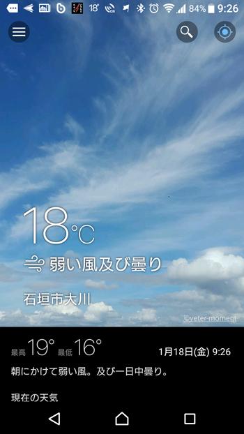 寒い金曜日2.jpg