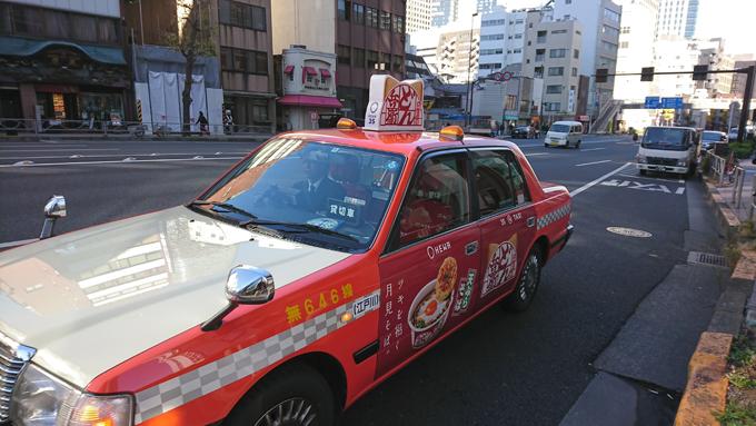 どん兵衛タクシー2.jpg
