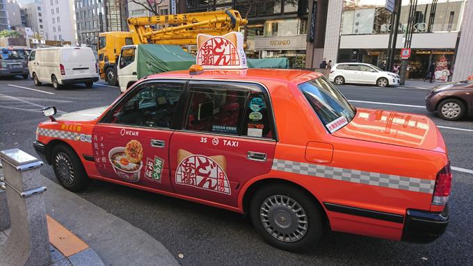どん兵衛タクシー6.jpg