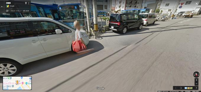 ストリートビュー20193.jpg