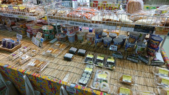 うちもり商店4.jpg