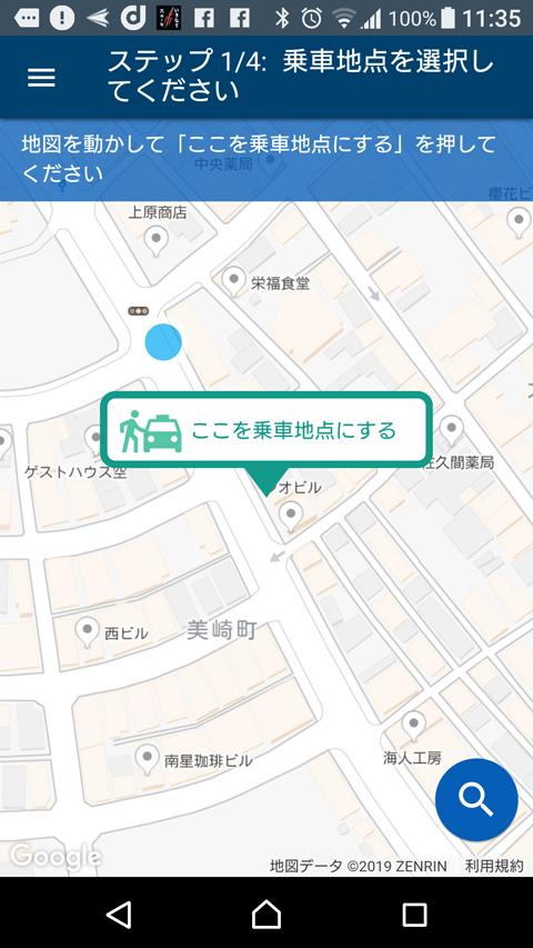 乗り合いタクシー3.jpg