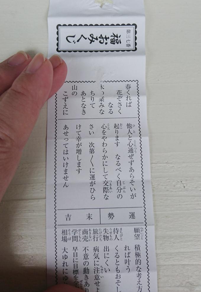 揉め事5.jpg