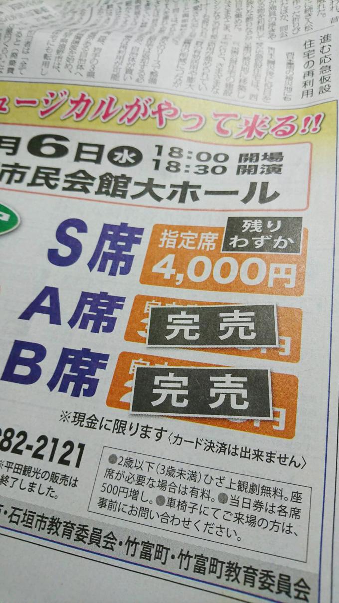 コロッケ3.jpg