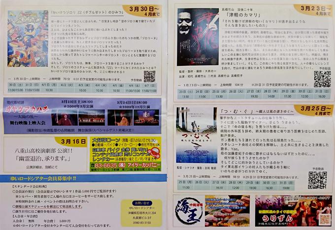冊子2.jpg