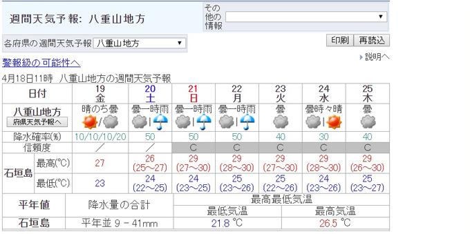 ヤマネコボキン3.jpg