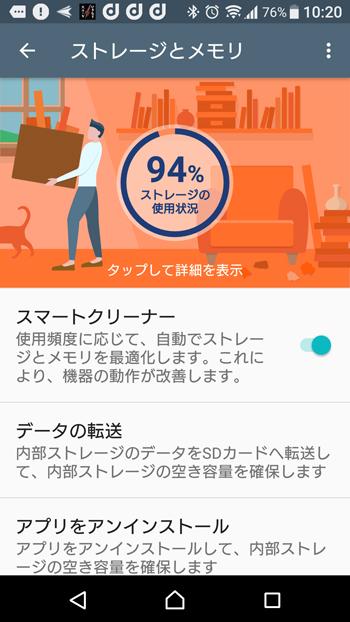 忖度天気予報2.jpg