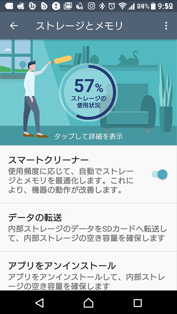 忖度天気予報3.jpg