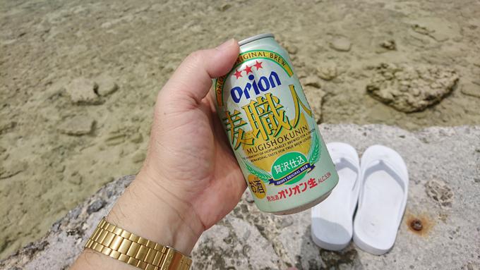 西桟橋ビール3.jpg