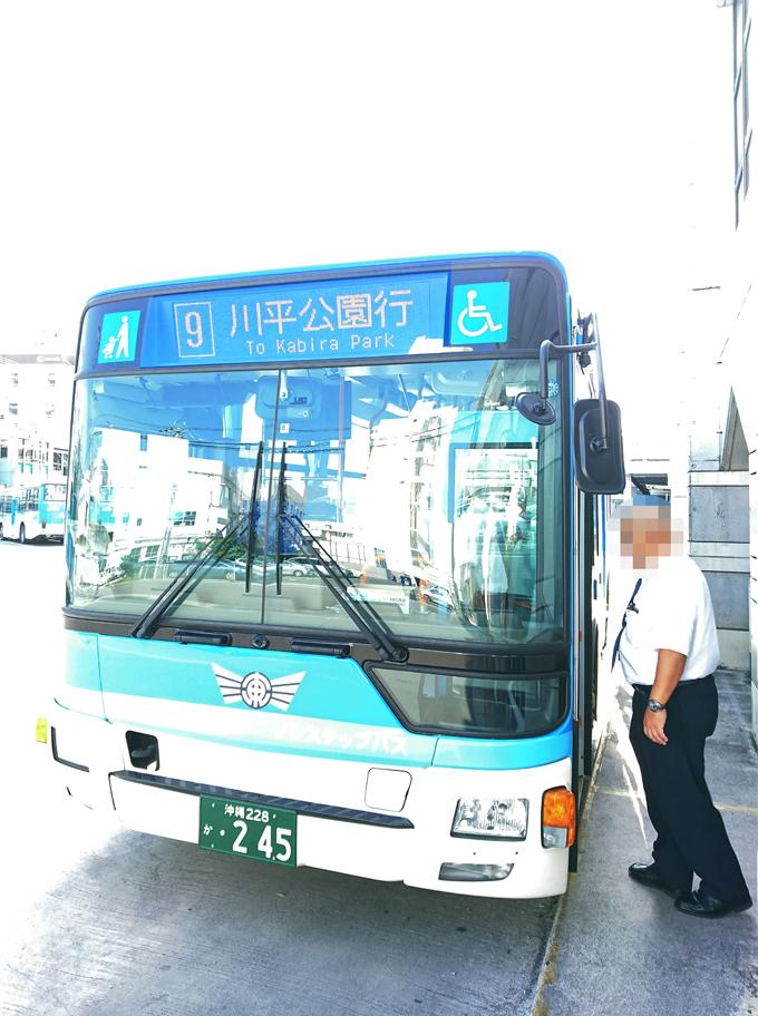 川平公園ゆき2.jpg