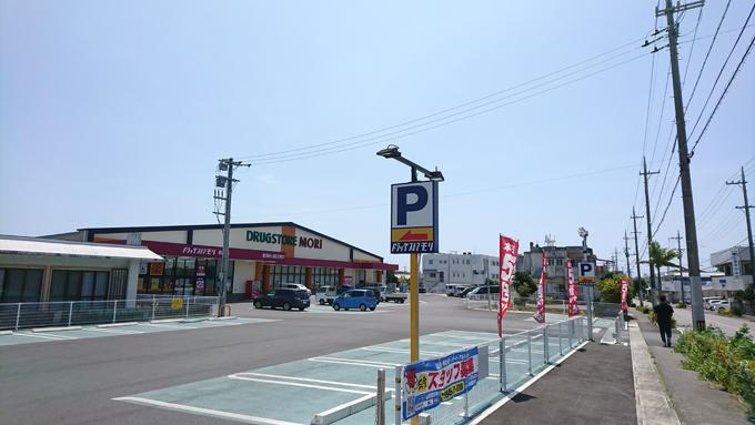 新川ドラモリ2.jpg