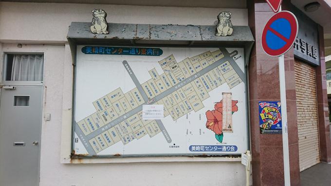 地図無効3.jpg
