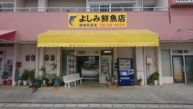 てんぷらへの道4.jpg