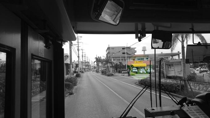 てんぷらへの道5.jpg