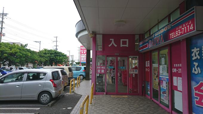 みんさー工芸館3.jpg
