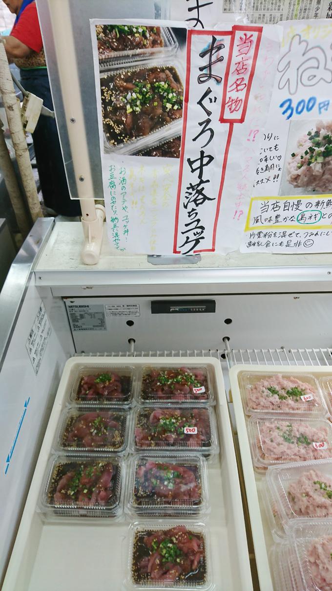 天ぷら買えた7.jpg