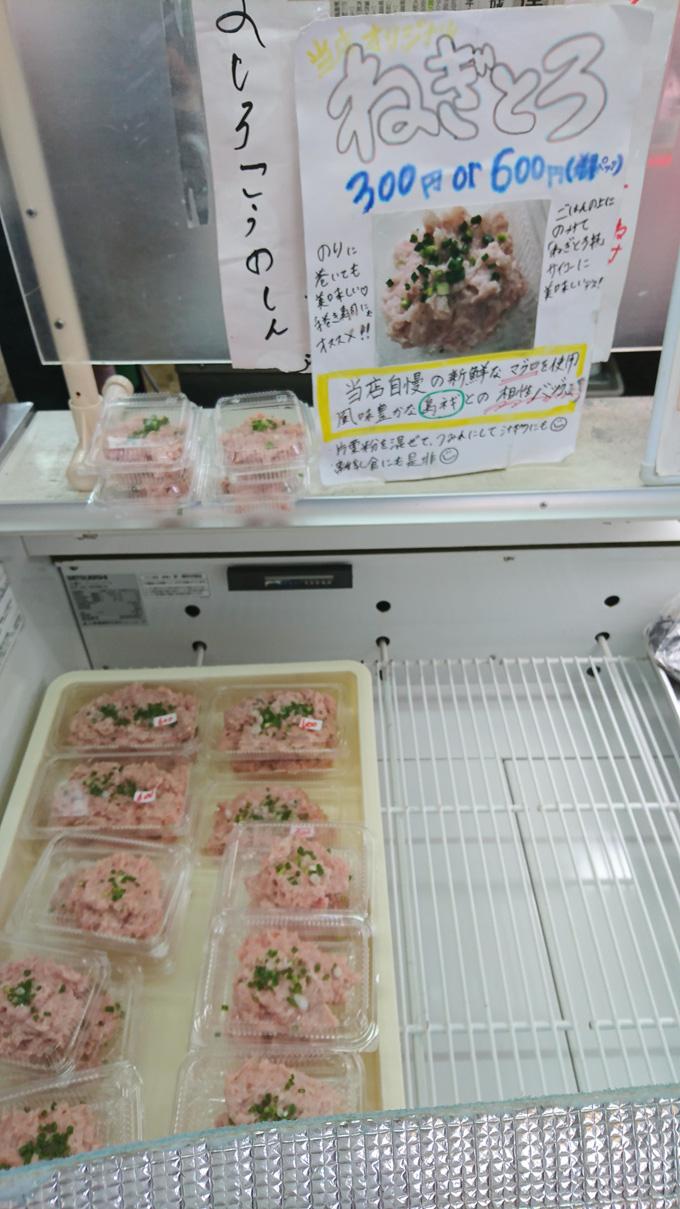 天ぷら買えた8.jpg