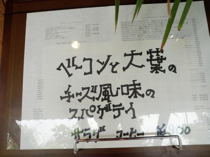 コンキ3.jpg
