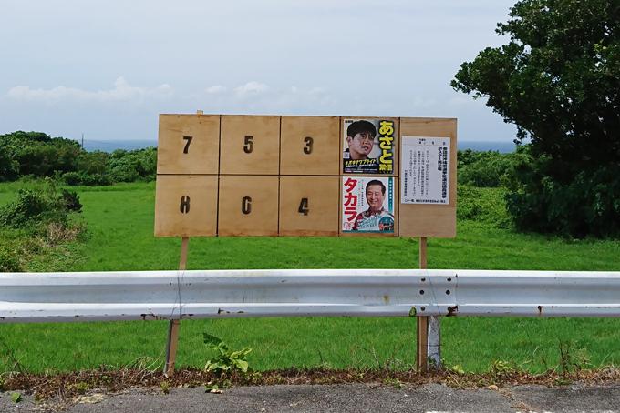 参議院選挙5.jpg