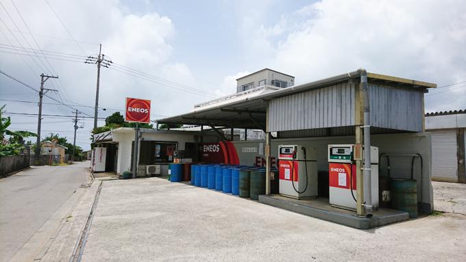 給油所と公民館2.jpg