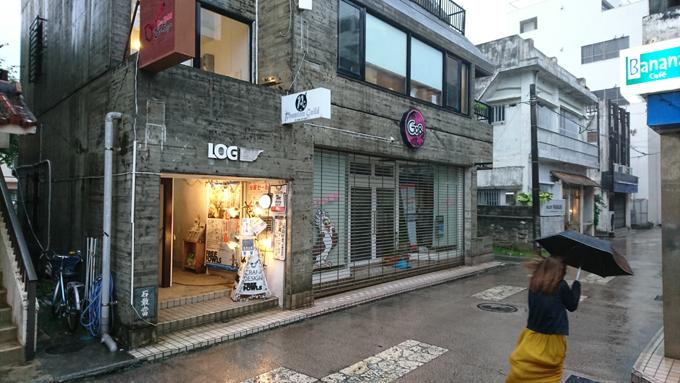 突風01.jpg