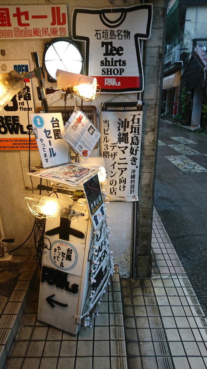 突風02.jpg