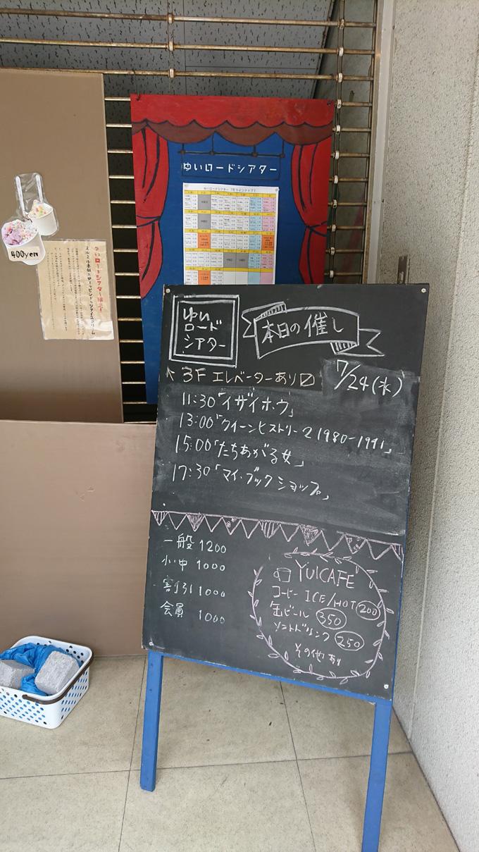 シアター3.jpg