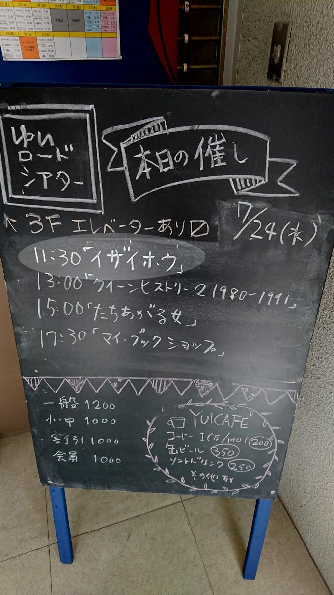 シアター4.jpg