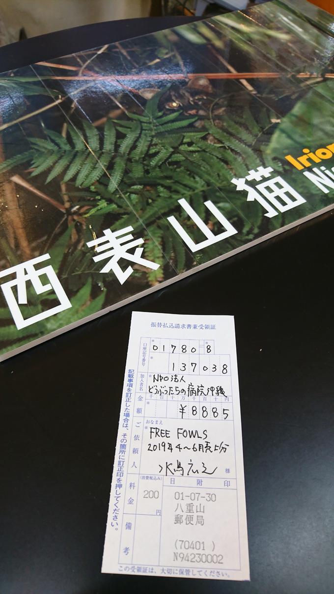 おみくじなし4.jpg