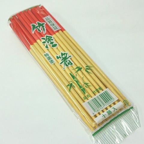 竹塗箸が消える日1.jpg