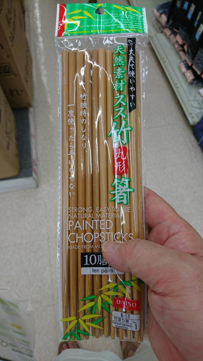 竹塗箸が消える日3.jpg