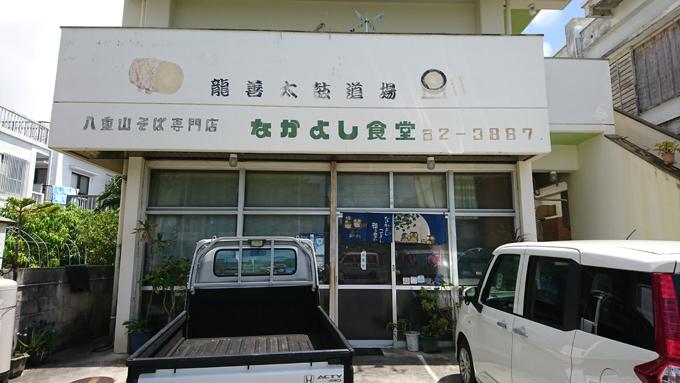つゆのいろ20122.jpg