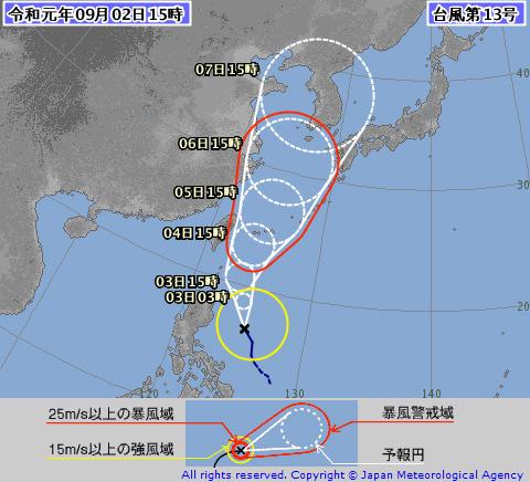 つゆのいろ20127.jpg