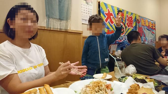オジサンクリア4.jpg