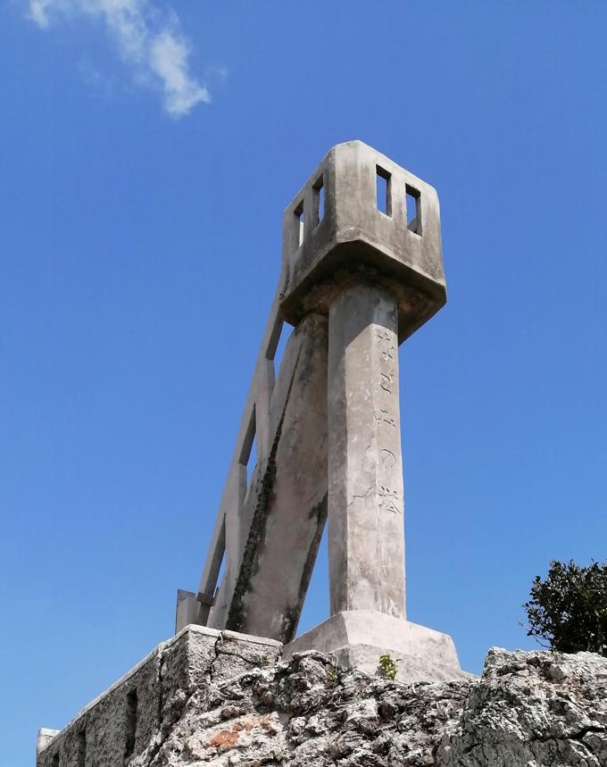 なごみの塔の件2.jpg