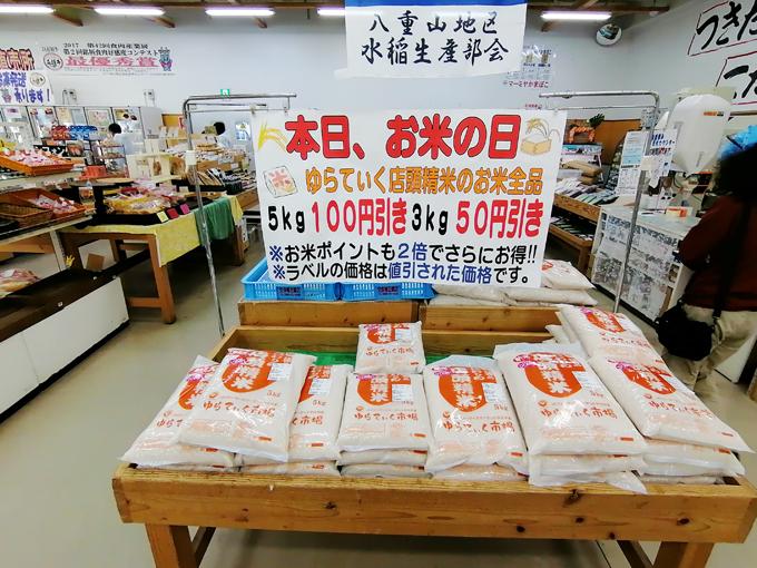 米買うわ3.jpg