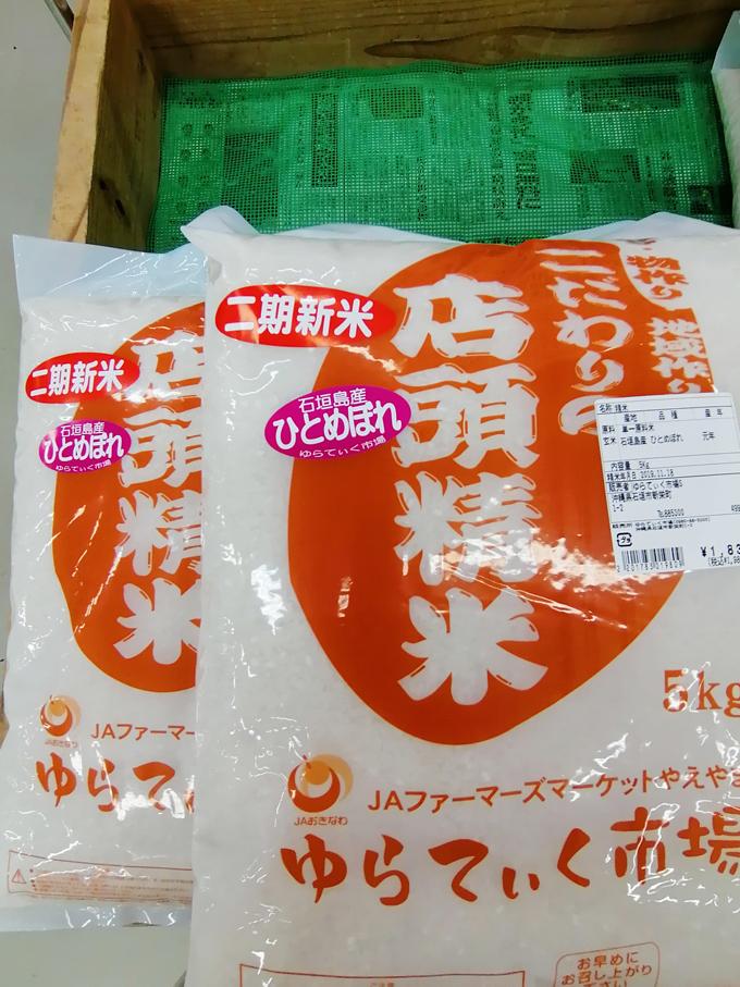 米買うわ4.jpg