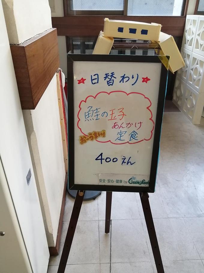 33話その4.jpg