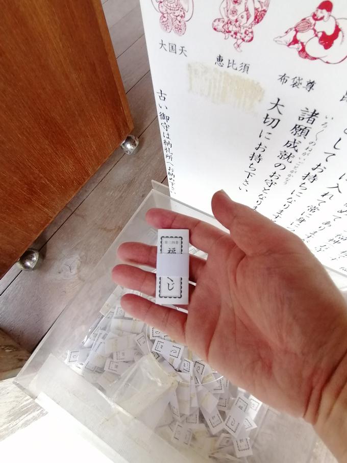 〆参り6.jpg