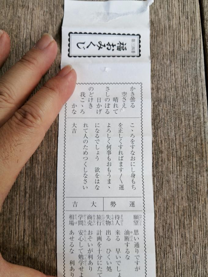 〆参り8.jpg