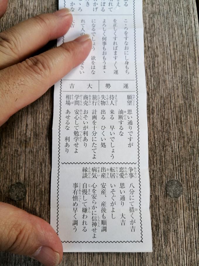 〆参り9.jpg