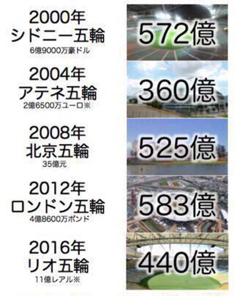 慶応14.jpg
