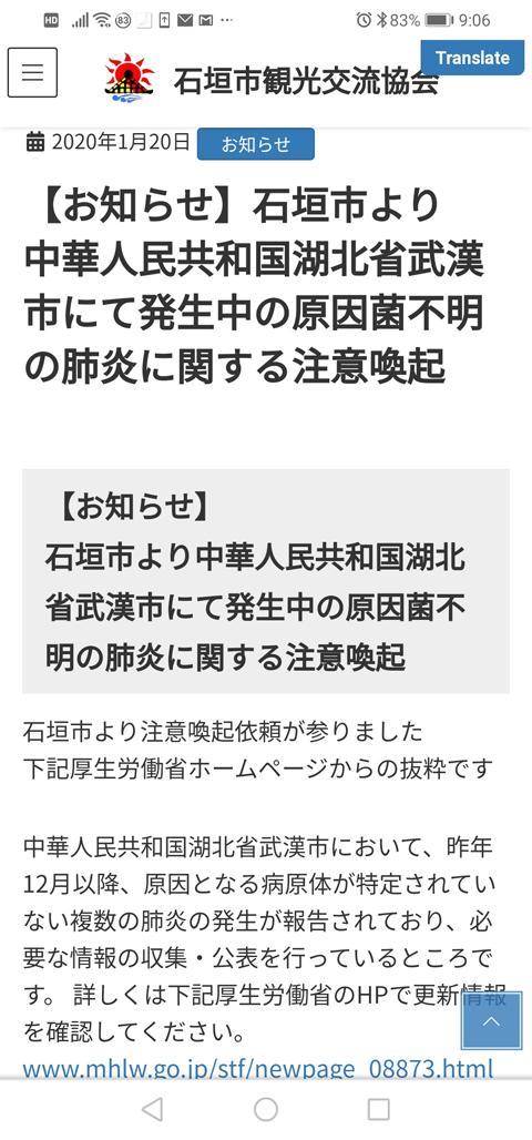 マスク3.jpg