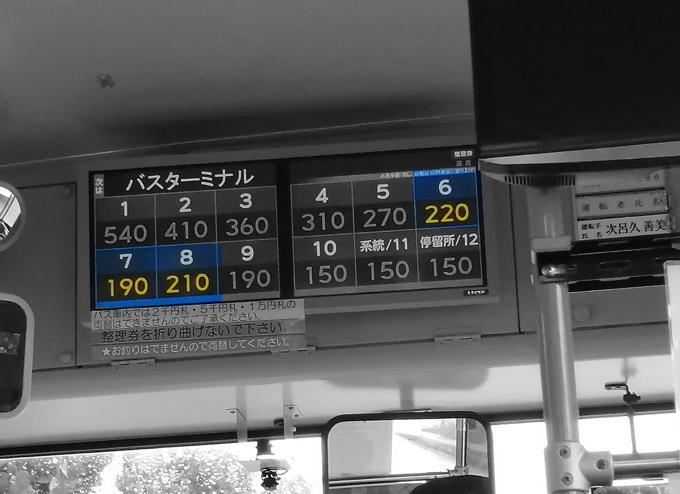 190円3.jpg