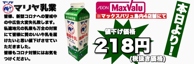 牛乳2.jpg