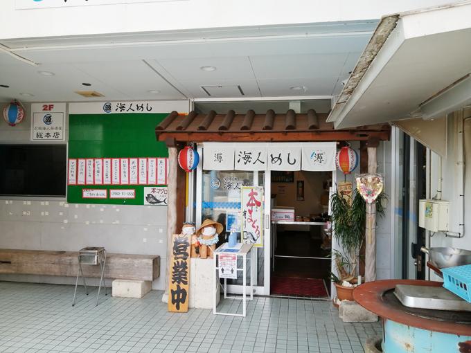 本マグロ事情2.jpg