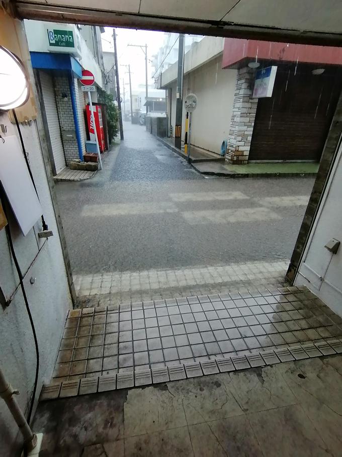 大雨地下浸水.jpg